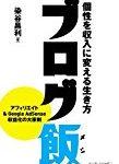 Kindle電子書籍の思わぬ弱点!?
