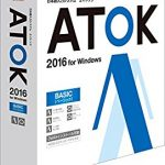 リオ五輪代表選手の名前もきっちり変換 ATOKがすごい