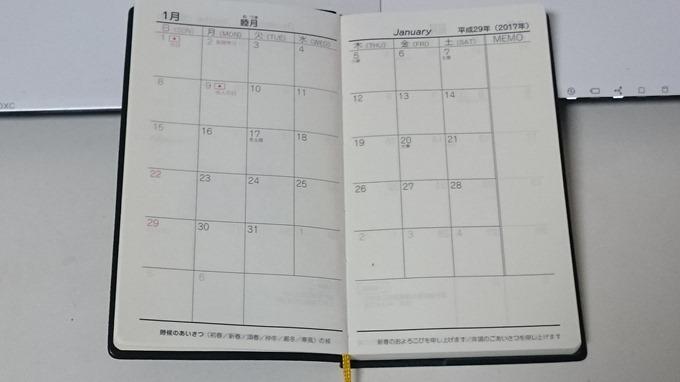 2016-12-07 19.33.18