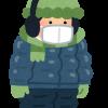 「防寒対策」は日本語の使い方として正しいのか