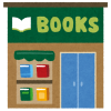 山口県の書店事情