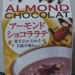 エルビー アーモンドショコララテ