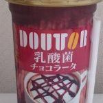 DOUTOR(ドトール)乳酸菌チョコラータ