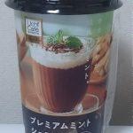 ローソン Uchi Cafe SWEETS プレミアムミントショコラ