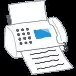 月額課金制サービスを利用する際の3つの注意点