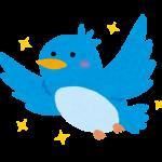 LivedoorブログにTwitterのフォローボタンを設置する方法
