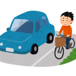 知らないと危ない!自転車の交通ルール