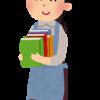 電子書籍が読み放題kindle unlimitedがサービス開始!