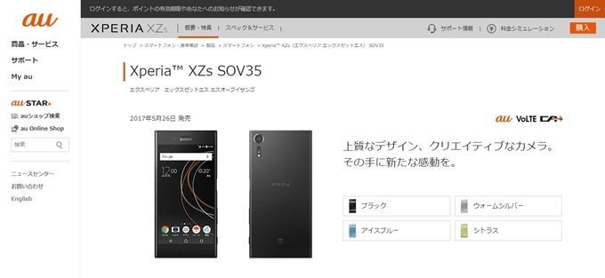 SOV35