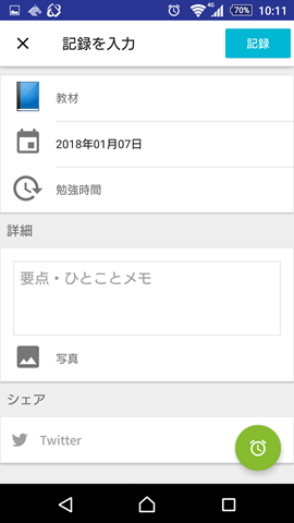 2018-01-07 22.11.34