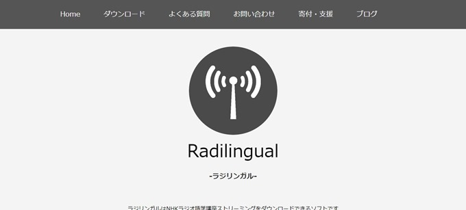 radilingual