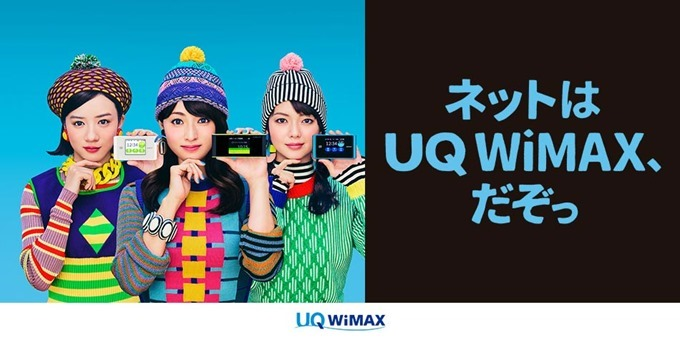 slide_img_wimax-wimax_950